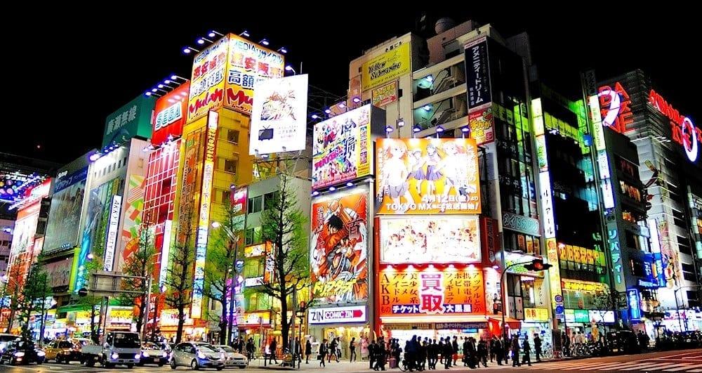 Akihabara el paraíso Otaku y de los coleccionistas