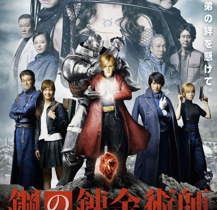 Fullmetal Alchemist La película live-action ya tiene fecha en Netflix