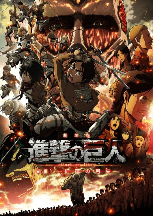 Ataque a los titanes portada. Los mejores animes de la historia
