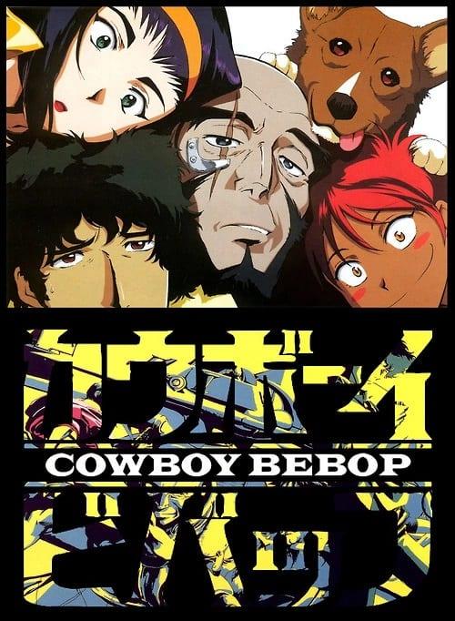 Cowboy Bebop portada. Los mejores animes de la historia