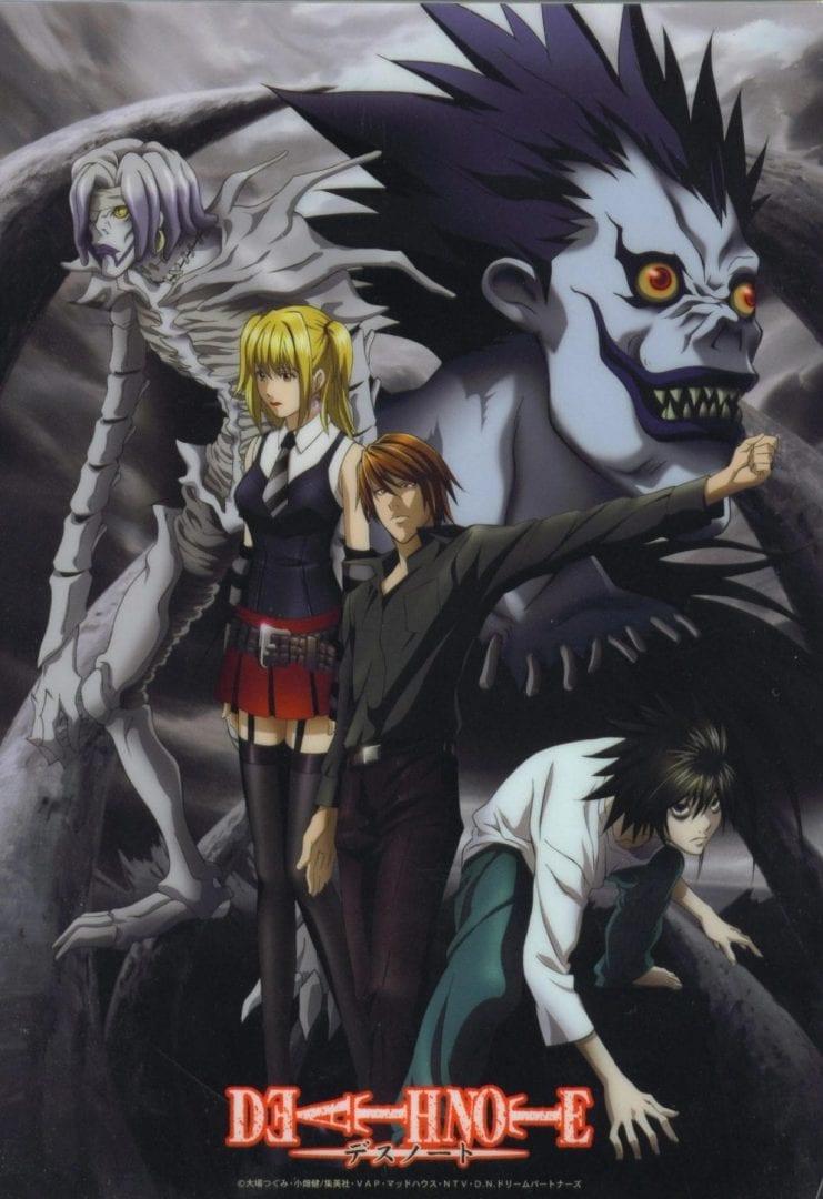 Death Note portada. Mejores animes de la historia