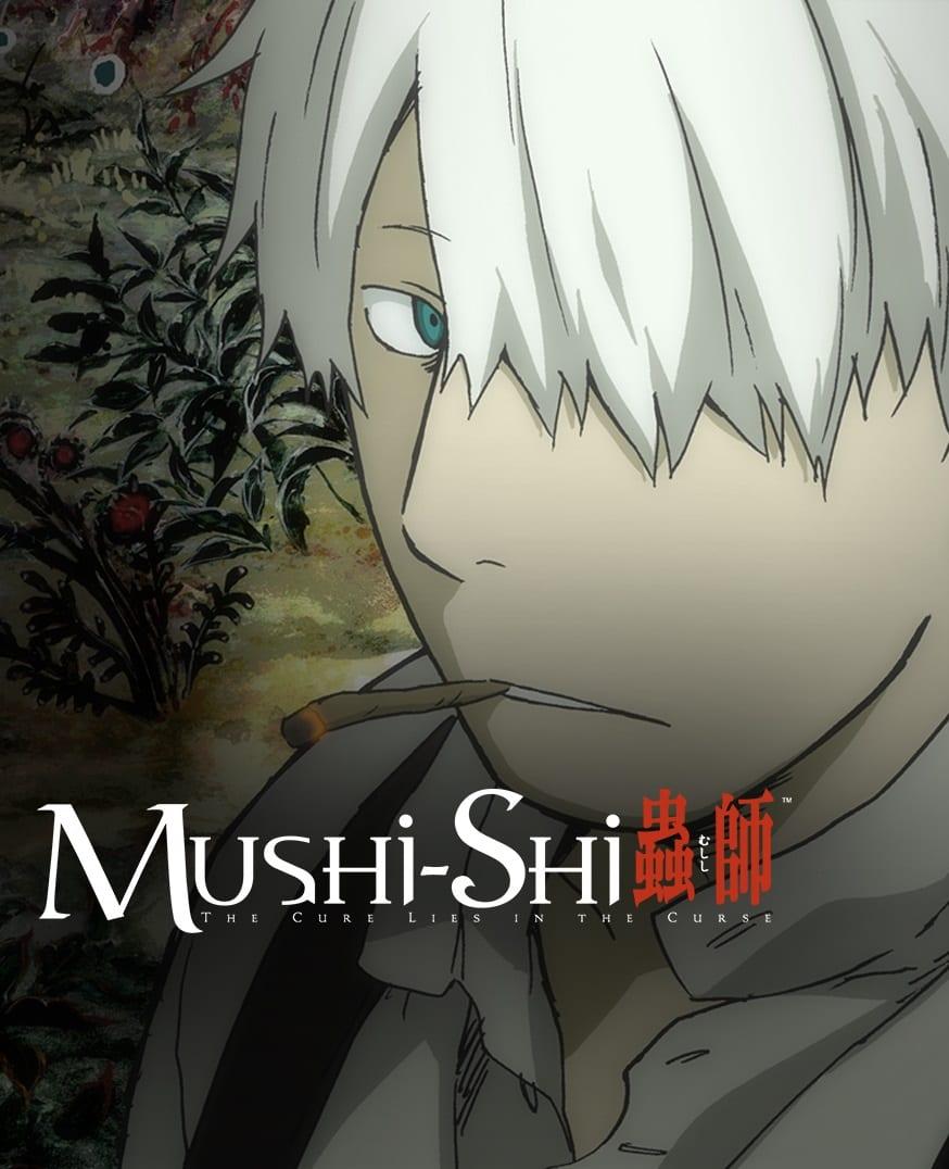 Mushishi portadad