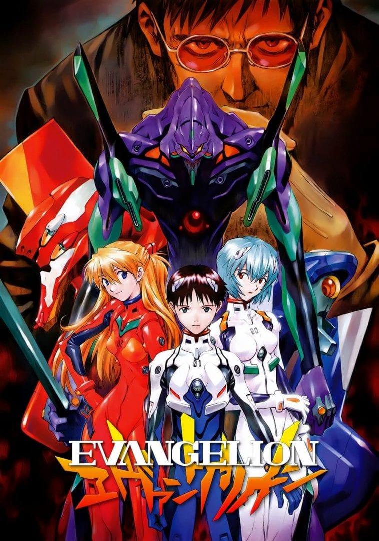 Neon Genesis Evangelion portada