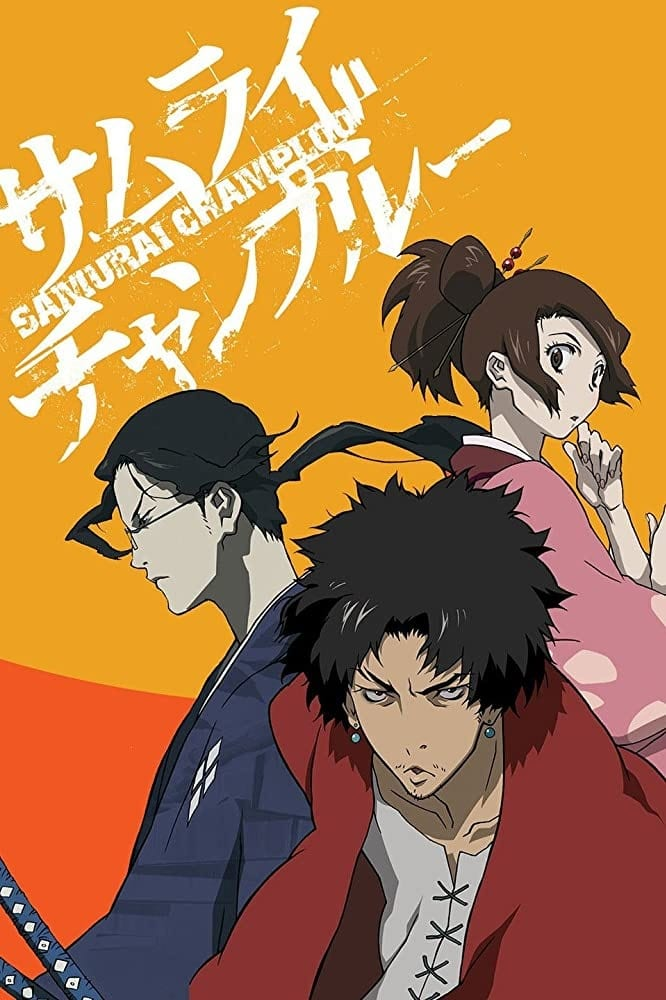 Samurai Champloo portada