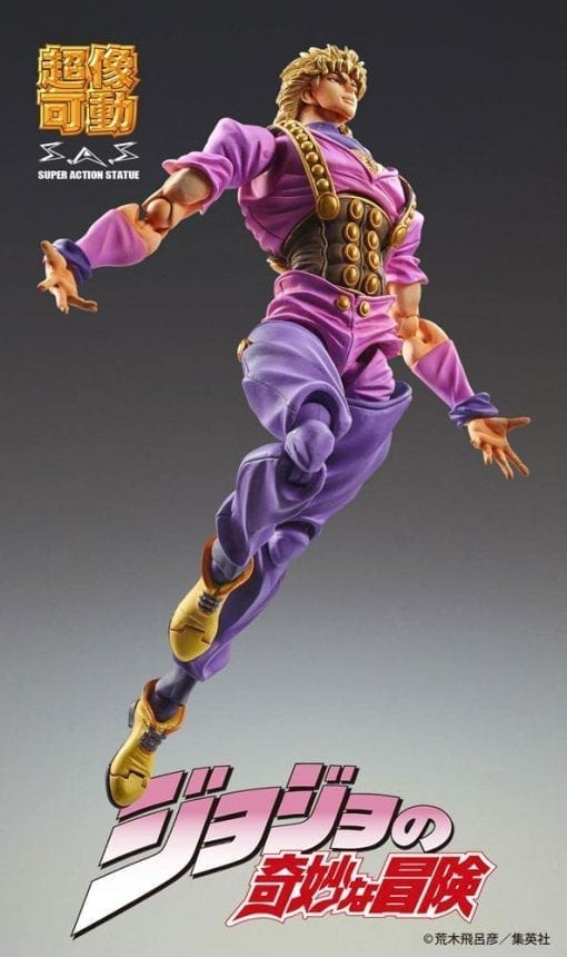 Figura Dio Brando Medicos Entertainment